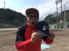 大ちゃん(ツーライス) 公式ブログ/大ちゃん「名球会」 画像1