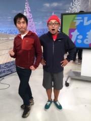 大ちゃん(ツーライス) 公式ブログ/大ちゃん歩く! 画像1