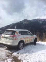 大ちゃん(ツーライス) 公式ブログ/大ちゃん雪山 画像2