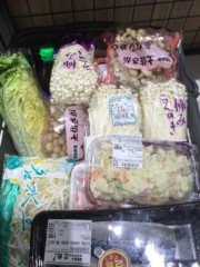 大ちゃん(ツーライス) 公式ブログ/大ちゃん食欲の秋 画像1