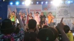 大ちゃん(ツーライス) 公式ブログ/大ちゃん「土佐風土祭り」2日目 画像2