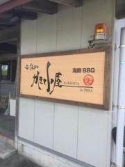 大ちゃん(ツーライス) 公式ブログ/大ちゃん「かき小屋」 画像1