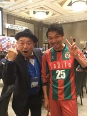 大ちゃん(ツーライス) 公式ブログ/大ちゃんと山内選手 画像2