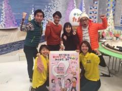 大ちゃん(ツーライス) 公式ブログ/大ちゃんオレンジ 画像3