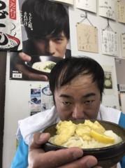 大ちゃん(ツーライス) 公式ブログ/大ちゃん「たまご〜(o^^o)」 画像3