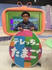 大ちゃん(ツーライス) 公式ブログ/大ちゃんコンバンワ! 画像1