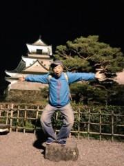 大ちゃん(ツーライス) 公式ブログ/大ちゃんお城 画像2