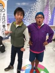 大ちゃん(ツーライス) 公式ブログ/大ちゃんメガネ 画像1