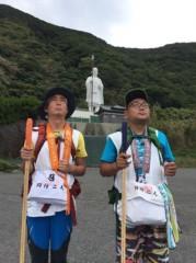 大ちゃん(ツーライス) 公式ブログ/大ちゃん「最御崎寺」 画像2