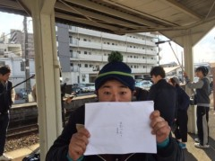 大ちゃん(ツーライス) 公式ブログ/大ちゃん「まわった!」 画像1