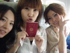 美彩 公式ブログ/台湾1日目 画像3