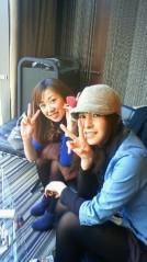 美彩 公式ブログ/充電完了!!!! 画像2