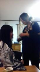 美彩 公式ブログ/前髪カット 画像1