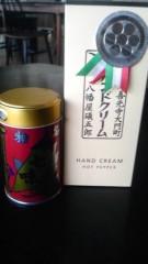 美彩 公式ブログ/CAFE 画像2