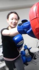 美彩 公式ブログ/ボクシング 画像1