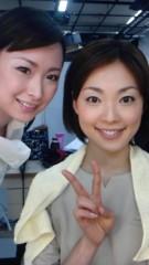 美彩 公式ブログ/撮影 画像1