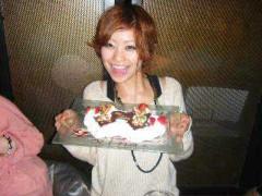 美彩 公式ブログ/誕生日パーティー 画像2