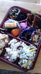 美彩 公式ブログ/お昼ご飯 画像1