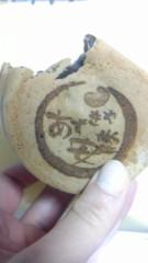 美彩 公式ブログ/おやき〜〜☆ 画像1