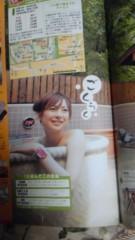 美彩 公式ブログ/モデル当初 画像3