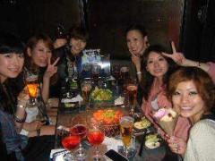 美彩 公式ブログ/誕生日パーティー 画像1