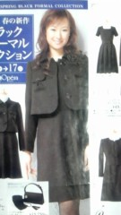美彩 公式ブログ/モデル当初 画像1