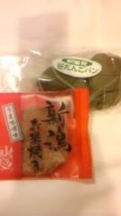 美彩 公式ブログ/tea 画像2