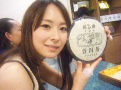 美彩 公式ブログ/台湾2日目 画像2