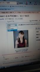 美彩 公式ブログ/mixi 画像1