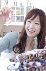 美彩 公式ブログ/ブログはじめました☆ 画像3