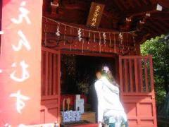 美彩 公式ブログ/高尾山 画像3