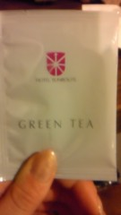 美彩 公式ブログ/tea 画像1