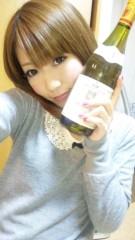 木下愛未 公式ブログ/明けましておめでとうございます!! 画像1