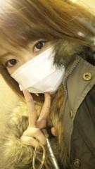 木下愛未 公式ブログ/おは〜♪ 画像1