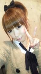 木下愛未 公式ブログ/おやすみっ♪ 画像1