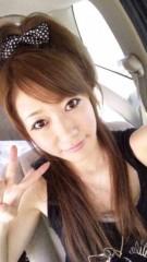 木下愛未 公式ブログ/ただいまぁ〜〜!! 画像1