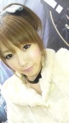 木下愛未 公式ブログ/おはよー(^0^)/ 画像1