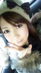 木下愛未 公式ブログ/ディズニーシー!!! 画像1