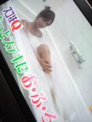 木下愛未 公式ブログ/入浴シーン♪ 画像3
