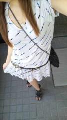 木下愛未 公式ブログ/行ってくるよん&今日の服 画像2