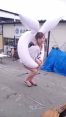 木下愛未 公式ブログ/うさみみ♪ 画像2
