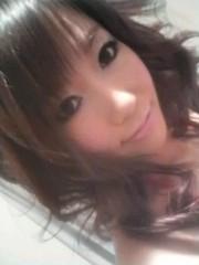 木下愛未 公式ブログ/おちゅかれー♪ 画像1