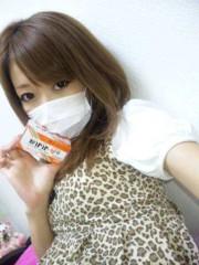 木下愛未 公式ブログ/風邪がぁ〜(:_;) 画像1