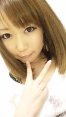 木下愛未 公式ブログ/久しぶり!! 画像1