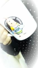 木下愛未 公式ブログ/予定が・・(*_*) 画像1