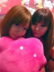 木下愛未 公式ブログ/おやすみー! 画像1