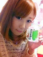 木下愛未 公式ブログ/おやすみー! 画像3