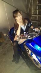 木下愛未 公式ブログ/昨日の写メ♪ 画像2