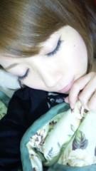 木下愛未 公式ブログ/寝顔。。 画像1