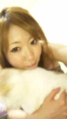 木下愛未 公式ブログ/ただいまぁ〜(^0^)/ の2ショット♪ 画像2